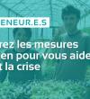 Louis Schweitzer, prêt d'honneur, Initiative France, repreneur d'entreprises, réseau Initiative